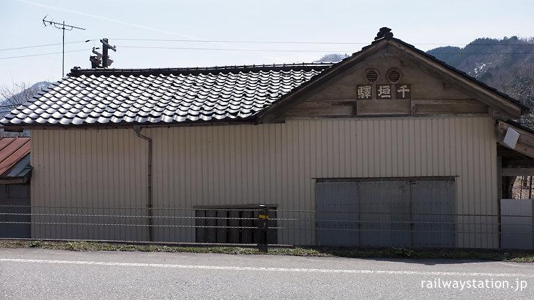 富山地鉄・千垣駅、トタン張りの駅舎