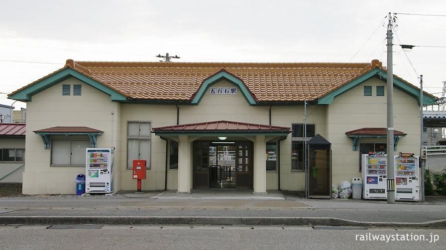 富山地鉄立山線・五百石駅の旧駅舎