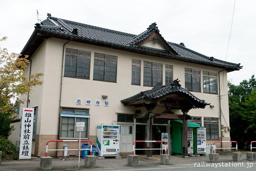 富山地鉄・岩峅寺駅、和風の造りの二階建て木造駅舎
