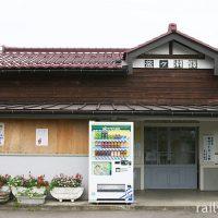 富山地鉄・立山線・釜ヶ淵駅、地鉄独特なデザインの木造駅舎