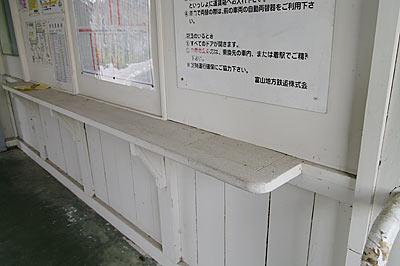 富山地鉄・立山線・釜ヶ淵駅の木造駅舎、切符売場跡