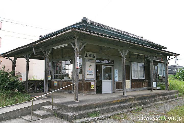 富山地鉄・上滝線・上堀駅、古く趣ある木造駅舎が残る