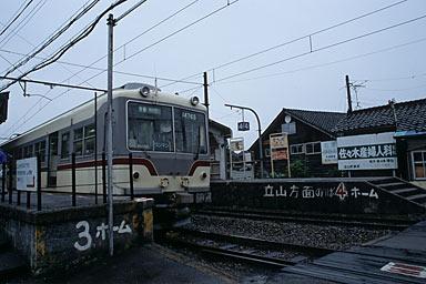 富山地鉄・寺田駅、立山線用のホームと14760形車両の列車