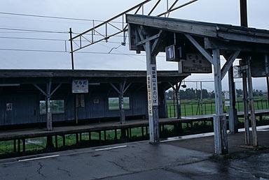 富山地鉄・寺田駅、本線用の2番1番線ホーム