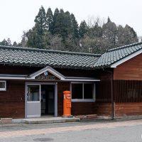 倶利伽羅駅 (IRいしかわ鉄道・あいの風とやま鉄道)~明治の木造駅舎~