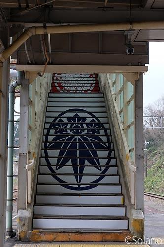 倶利伽羅駅の跨線橋の階段、倶利伽羅峠の戦いにちなむ源平の家紋
