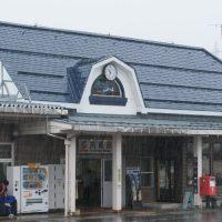 しなの鉄道北しなの線・黒姫駅、洋風駅舎