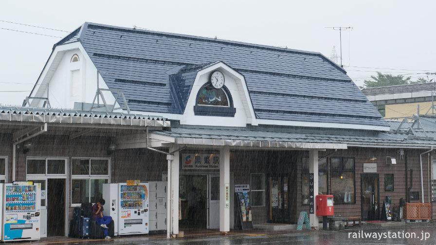 しなの鉄道北しなの線・黒姫駅、昭和7年築の洋風木造駅舎