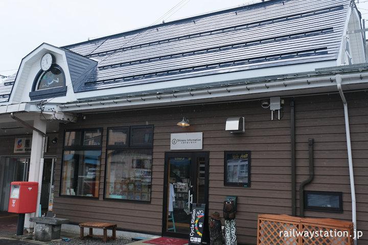 しなの鉄道北しなの線・黒姫駅、信濃町観光案内所