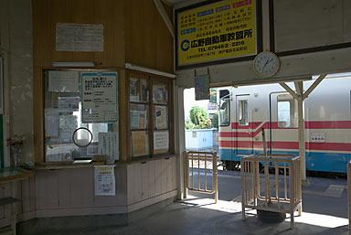 三木鉄道・三木駅の木造駅舎、出札口と改札口付近