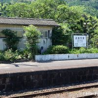 崎山駅の枯池 (平成筑豊鉄道・田川線)