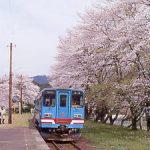 谷汲口駅 (樽見鉄道)~桜の名駅への旅~