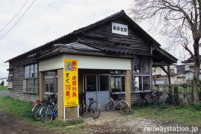 第三セクター・由利高原鉄道・薬師堂駅、同社で数少なくなった木造駅舎