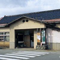 由利高原鉄道・矢島駅旧駅舎、国鉄矢島線時代からのもの