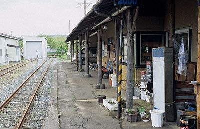 由利高原鉄道・矢島駅旧駅舎、ホーム側