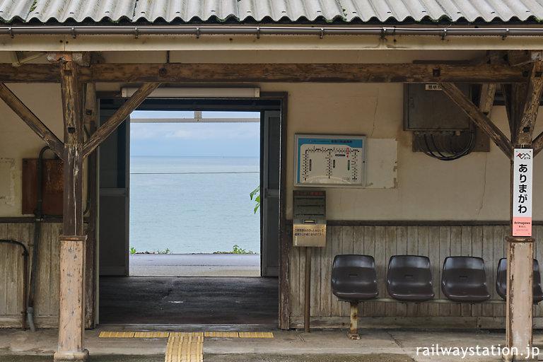越後トキめき鉄道・有間川駅、木造駅舎の向こうに見える日本海