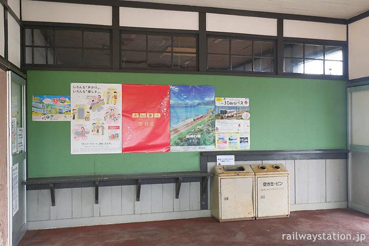 越後トキめき鉄道・有間川駅、無人駅となり塞がれた窓口跡