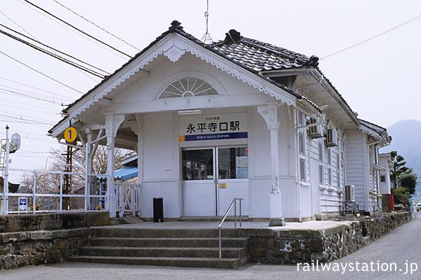 えちぜん鉄道・勝山永平寺線・永平寺口駅、大正築の洋風木造駅舎(2004年)