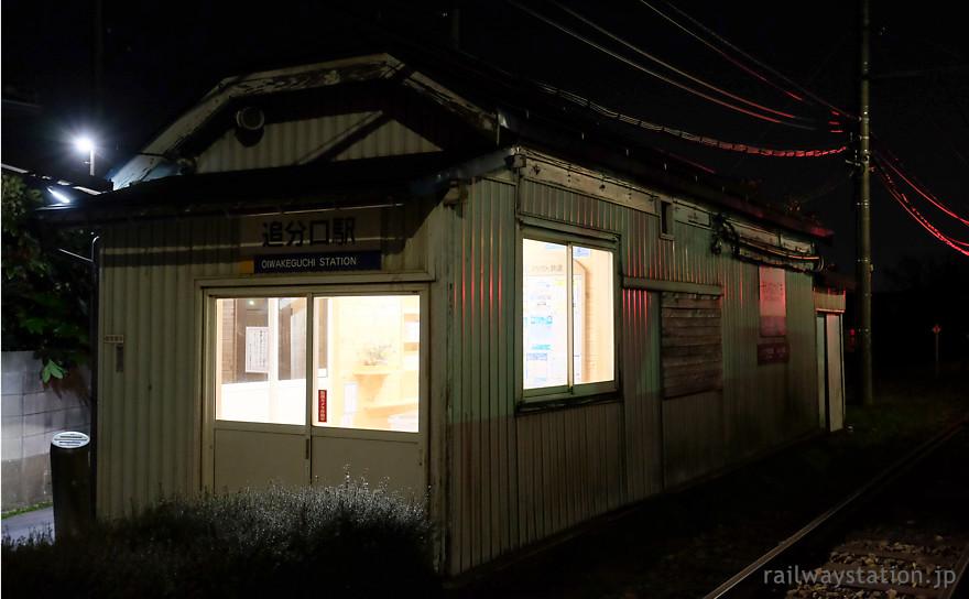 えちぜん鉄道・勝山永平寺線・追分駅、トタン張りに改修された木造駅舎