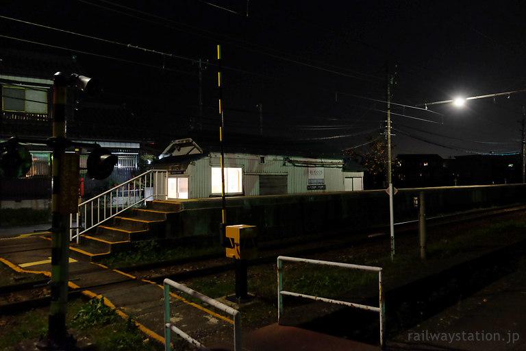 えちぜん鉄道・勝山永平寺線、夜の追分口駅構内