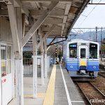 えちぜん鉄道・山王駅に入線する福井行き列車