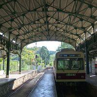 叡山電鉄本線の終点、大きなドーム状の屋根を持つ八瀬比叡山口駅