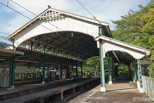 叡山電車・八瀬比叡山口駅、ドーム状の屋根を持つプラットホーム