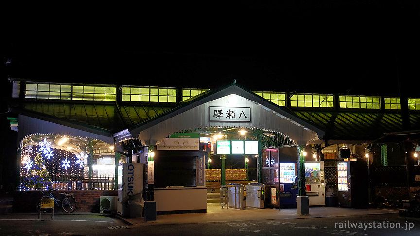 叡山電鉄・八瀬比叡山口駅、イルミネーション輝く大正の駅舎