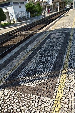サンタレン駅、プラットホーム