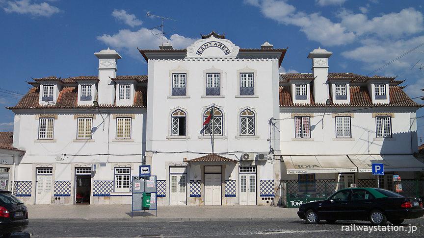 ポルトガル鉄道・サンタレン駅、ヨーロッパらしい駅舎