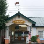 富士急行大月線・谷村町駅、駅舎の屋根には風見鶏風の装飾