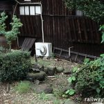 福井鉄道・家久駅の池庭跡~ただの地面にかえりゆく池の跡~