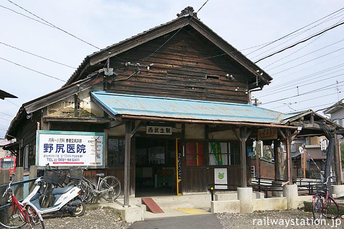 福井鉄道・福武線・西武生駅…後の北府駅、満身創痍の木造駅舎