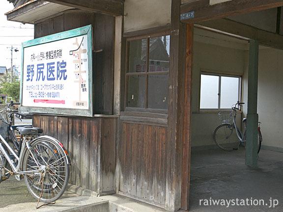 北府駅(旧名・西武生駅)の木造駅舎正面の売店跡の造り??