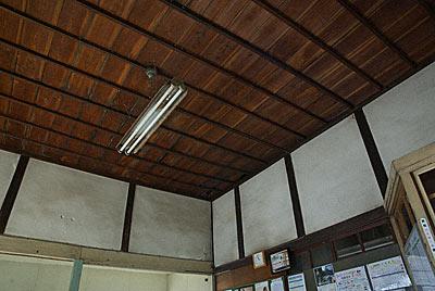福井鉄道・北府駅の木造駅舎、待合室の木の天井