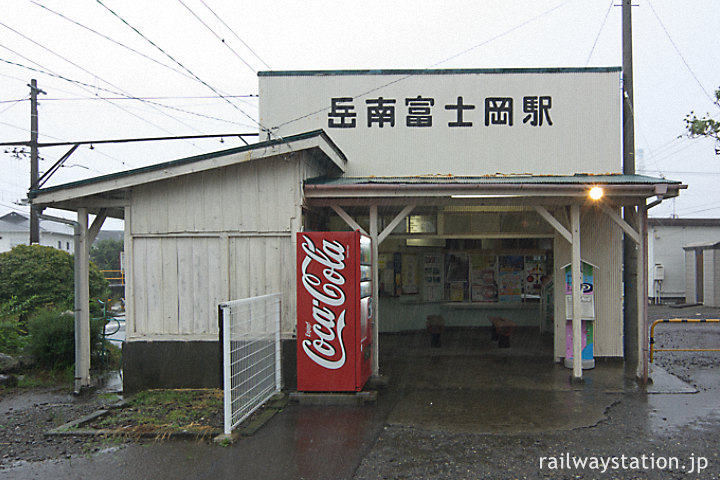 岳南鉄道(岳南電車)・岳南富士岡駅、古めかしい木造駅舎