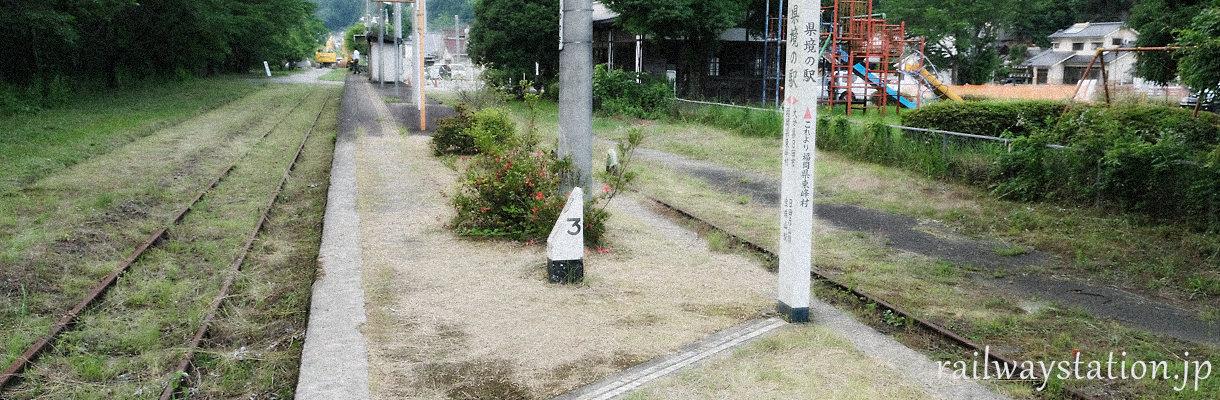 駅巡りの旅、県境の駅、イメージ画像