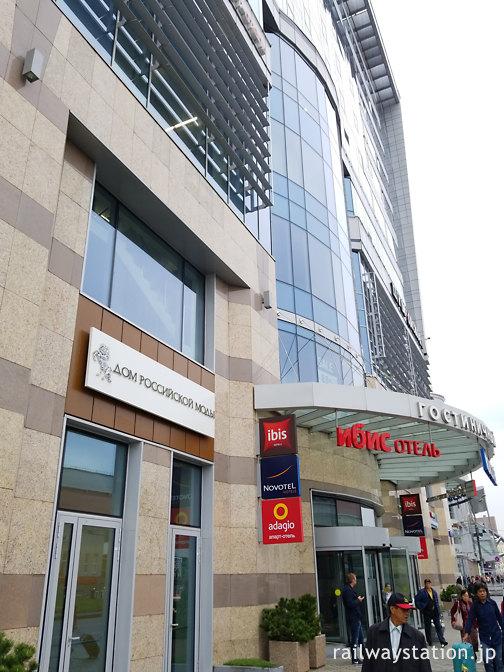 モスクワ、ホテルイビス・キエフスカヤ、入口
