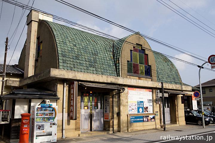 一畑電車・大社線・出雲大社前駅、開業の1930年以来の超個性的な洋風駅舎