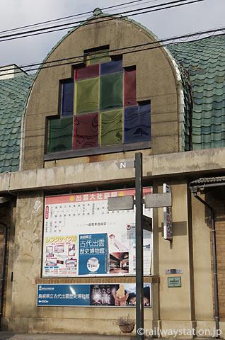 一畑電車・出雲大社前駅、ファサードの特徴的な色ガラスの装飾