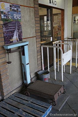 一畑電車・出雲大社前駅に置かれる古い秤