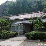 居組駅 (JR西日本・山陰本線)~秘境駅の廃れた庭園跡~