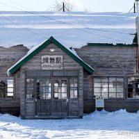 幌舞駅こと根室本線・幾寅駅、風格でてきた木造駅舎、