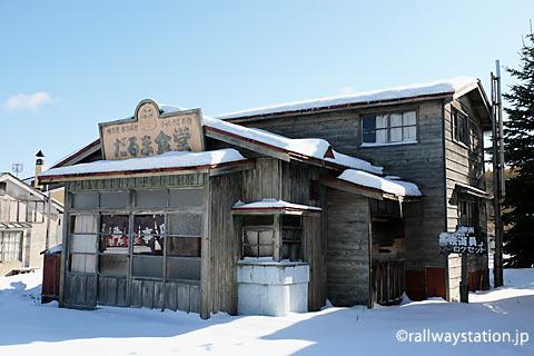 鉄道員(ぽっぽや)ロケ地、根室本線・幾寅駅。セットの一つ、だるま食堂。