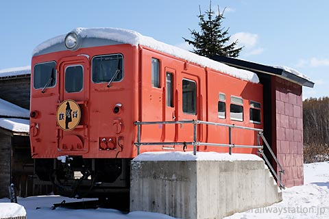 根室本線・幾寅駅、鉄道員(ぽっぽや)ロケのためレトロ調に改装されたキハ40
