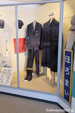 根室本線・幾寅駅、鉄道員で高倉健が着た駅員の衣装