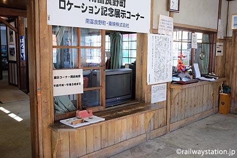 根室本線・幾寅駅、映画・鉄道員(ぽっぽや)で窓口も昔風に改装