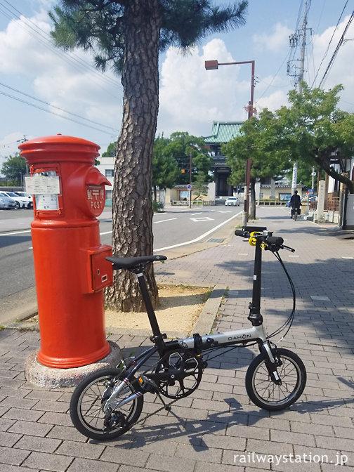 折りたたみ自転車・DAHON K3と丸ポスト