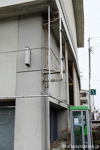 大将軍駅跡・高尾アパート、何かの看板跡