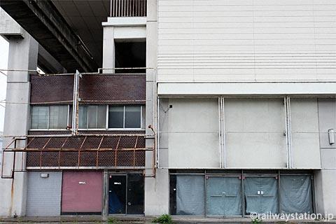 大将軍駅があった高尾アパートの一角、廃店舗跡